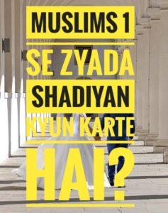 muslims ek se zyada shdiyan kyun karte hai